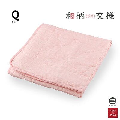 日本の涼和柄文様麻敷パッド「千鳥卍(ちどりまんじ)」薄紅Q(クイーン)日本製