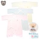 あったかニットキルトコンビ肌着(クマちゃん刺繍)送料無料 日本製 綿100% サイズ 50 〜 60 cm 新生児 赤ちゃん ベビー…