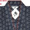 Large women made samue made samue women's 3 l 4 l 5 l ladies ladies women fashion women kimono room wear samue 3 l 4 l 5 l red Navy