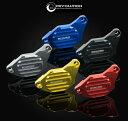 【一部国内在庫あり】ホンダ フォルツァ MF13 Revolution ウォーターポンプ ガード 5色 42016582981