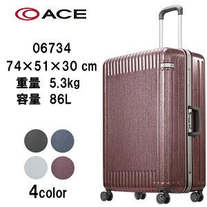 ≪ace./エース≫ パリセイド2-F スーツケース フレームタイプ 86リットル 06734
