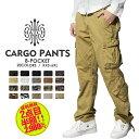 [超目玉]送料無料 カーゴパンツ 迷彩パンツ メンズ パンツ 大きいサイズ ゆったり 迷彩 8ポケット 迷彩カーゴパンツ …
