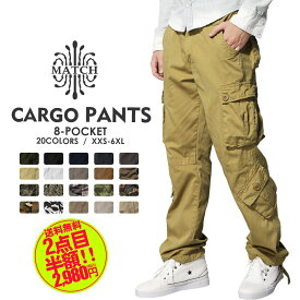 ポイント2倍【2本目半額クーポン】04/16(金)15時迄 カーゴパンツ メンズ ズボン 大きいサイズ メンズ パンツ ゆったり パンツ XXS-6XL 6/8ポケット 綿100% ミリタリーカーゴパンツ ワークパンツ Cargo Pants MENS