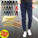 [2本目半額クーポン配布中!送料無料] ジョガーパンツ メンズ 大きいサイズ テーパード パンツ ツイル ズボン 迷彩 品…