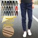 【2本目半額! 送料無料 】ジョガーパンツ 大きいサイズ メンズ ズボン ツイル テーパードパンツ 迷彩 ジョガーパンツ S~5XL MATCH麻吉