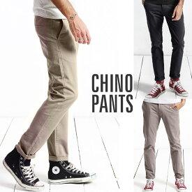 チノパン メンズ 大きいサイズ ズボン スリム スキニー ズボン テーパードパンツ ゴルフ カラーパンツ ビジネス カジュアル 服 4XL 5XL MATCH麻吉