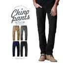 「メール便送料無料」チノパン 大きいサイズ メンズ ズボン ビジネス カジュアル 4XL 5XL MATCH麻吉