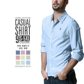 15%ポイントバック シャツ メンズ 長袖 ストレッチ メンズ トップ スシャツ カジュアルシャツ 無地 綿100% 春物 夏物 MATCH麻吉[送料無料]