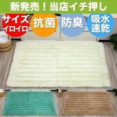 抗菌防臭加工糸をさらに光触媒酸化チタン糸とのW効果による優れた抗菌力が雑菌の増殖をおさえいつも清潔!