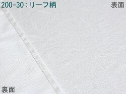 カフェカーテン遮光性140cm幅50cm丈遮熱遮像断熱UVカットエコリエ1751ダイヤ柄1752雲柄つっぱり棒は付属しませんメール便対応可