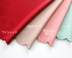 カフェカーテン遮光防炎機能付きサンシャット140cm幅45cm丈ベージュブルーグリーンピンク遮熱日本製メール便対応可能