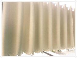 カフェカーテン遮光防炎機能付きサンシャット140cm幅×45cm丈出窓小窓キッチン目隠し遮光遮熱防炎日本製ベージュブルーグリーンピンクメール便