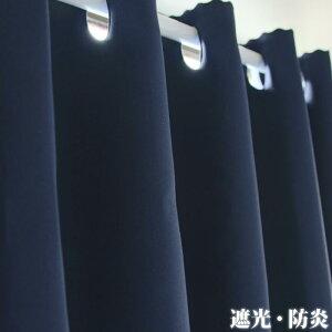 カフェカーテンロング丈遮光防炎機能付き140cm幅×105cm丈出窓小窓キッチン目隠し遮光遮熱防炎日本製ベージュブルーグリーンピンク