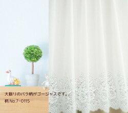 レースカーテン出窓花柄マクラメ調レース幅70cm-100cm丈80cm-140cmオーダーカーテン