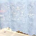 レースカーテン オーダー 出窓/小窓/掃出し窓 スタイルレースカーテン オーダーカーテン 花柄/マクラメ調 幅50cm-150cm 丈80cm-140cm …