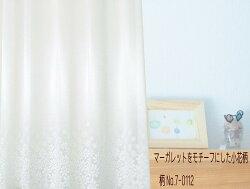 カフェカーテンサイズ幅140cm日本製