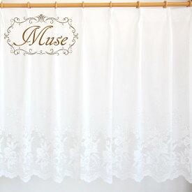 出窓用レースカーテン 200cm幅 1枚入 110cm丈 120cm丈 130cm丈花柄 日本製 スタイルカーテン ストレートタイプ 5009