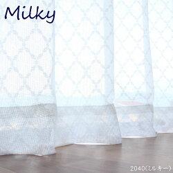 ミラーレースカーテンUVカット幅100cm2枚組幅150cm幅200cm1枚入出窓掃出し窓柄シンプル