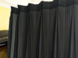 レースカーテン『ブラック』幅45-300cm丈50-260cm1枚入出窓腰高窓掃出し窓小窓男前オリエンタル白黒断熱遮熱UV見えにくい1cm単位でオーダーできます!【代引不可】【コンビニ受取対応商品】