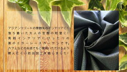 レースカーテンブラック黒幅45-300cm丈50-260cm1枚入ミラーレースハニカム柄ストライプ柄ドット柄