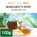 2017margaretshope image100g