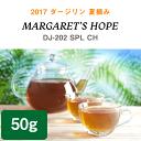 2017margaretshope image50g