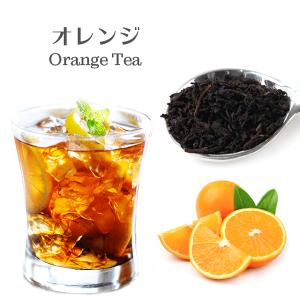 [アイスティー]オレンジティー 50g フレーバード リーフ 茶葉 BOP