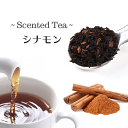 Cinnamon_image