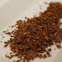 Cinnamon tip