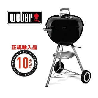 Weber 1241008 uebaorijinaruketoru 47cm Original Kettle One Touch Charcoal Grill 18.5inch按一个按钮木炭烤炉