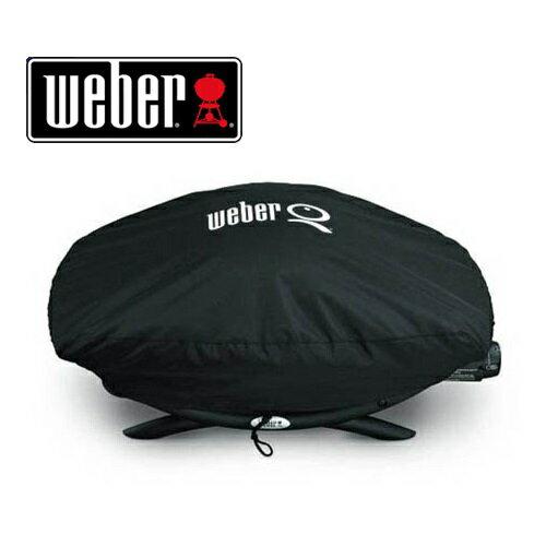 Weber 7111 ウェーバー Q2000シリーズ用 グリルカバーQ2000 Q2200 ガスグリルBBQ 収納カバー