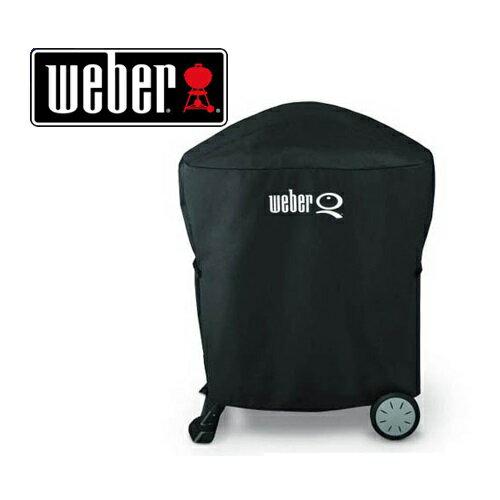 Weber 7113 ウェーバー Q1000&2000シリーズ用 グリルカバーQ1000 Q1200 Q2000 Q2200 ガスグリルBBQ アクセサリー 収納カバー