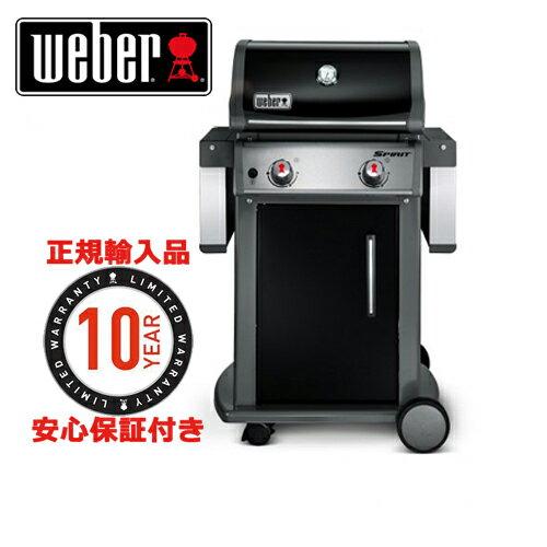 【代引き不可】Weber 46110008 ウェーバー スピリット E-210 2バーナー ガスグリルSpiit Gas GillBBQ (沖縄、離島エリアは送料別途申し受けます)