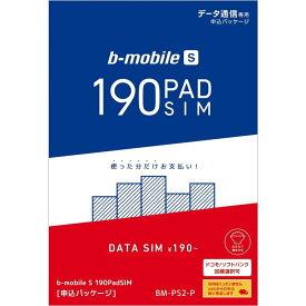 日本通信 b-mobile S 190PadSIM 申込パッケージ BM-PS2-P 在庫あり