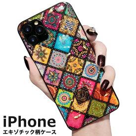 【セール!】iPhone12pro ケース iPhone 12 iPhone12 Mini iPhone12ProMAX iPhoneSE2 iPhone11 Pro MAX 花 iPhone11 かわいい カラフル iPhone11Pro シリコンケース おしゃれ スマホケース 花柄 XR 韓国 XS 可愛い 8 7 plus iPhoneケース キラキラ アジア WJFU
