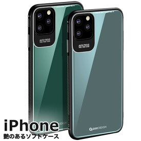 【P10倍】iPhone11 Pro ケース おしゃれ iPhone11ProMAX ケース かっこいい iPhone 11 韓国 かわいい ソフトケース スマホケース 可愛い iPhoneケース シンプル 耐衝撃 保護 グリーン アイフォン11 iPhone 11 Pro MAX カバー 背面 メンズ 軽い 薄い 大人 女子 FR