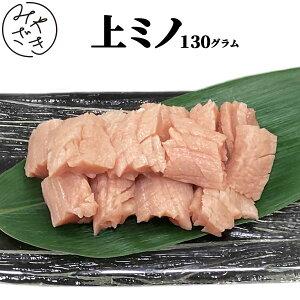 【特別シリーズ】 1080 牛 上ミノ ミノ ホルモン オーストラリア 130g 冷凍