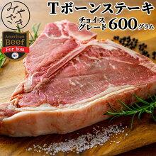 お中元御中元ギフトTボーンステーキサーロインヒレ牛肉600グラム600g冷凍
