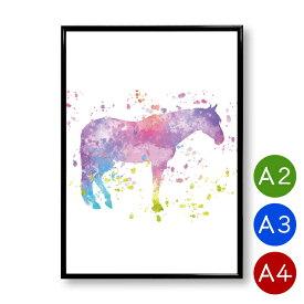 A2/A3/A4ポスター 水彩タッチ 馬 インテリア 動物 自然 アートポスター 壁飾り おしゃれ 北欧 ポイント消化 送料無料