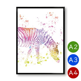 A2/A3/A4ポスター 水彩タッチ しまうま インテリア 動物 自然 アートポスター 壁飾り おしゃれ 北欧 ポイント消化 送料無料