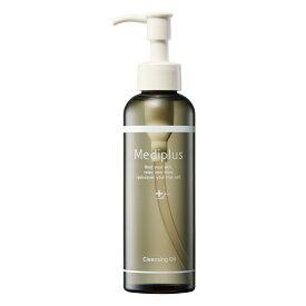 【公式】メディプラス クレンジングオイル 160ml (2か月分)   W洗顔不要 メイク落とし 保湿 無添加 乾燥肌 毛穴 まつエクOK