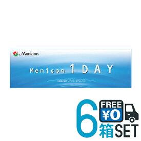 メニコンワンデー 6箱セット 送料無料 1箱30枚入り menicon 1日使い捨て コンタクト 1day ワンデーアクエア と同じレンズです メニコン ワンデー