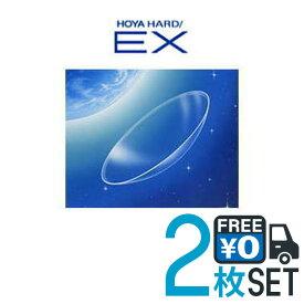 【ポスト便】【送料無料】ホーヤ ハードEX 両眼分 2枚 高酸素透過性 ハード コンタクトレンズ 連続装用 乱視矯正 ホヤ EX HOYA