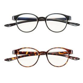 【送料無料】老眼鏡 おしゃれを楽しむリーディンググラス 首掛けシニアグラス CACALU(カカル)4930 4940