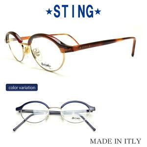 送料無料 メガネ STING スティング VS4290 全2色 度付き 眼鏡 ブルーライトカット 家用 布ケース 2021