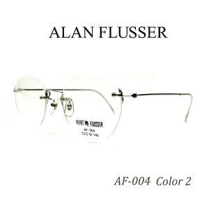ツーポイント ALAN FLUSSER アランフラッサー AF-004 C2 シルバー 度付き ふちなしメガネ 丸メガネ ノンフレーム リムレス 眼鏡 日本製 2020