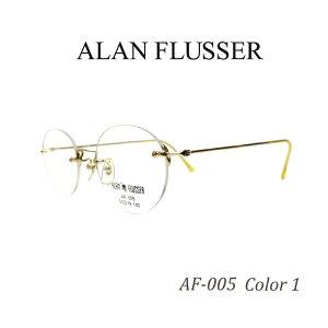 ツーポイント ALAN FLUSSER アランフラッサー AF-005 C1 ゴールド 度付き ふちなしメガネ 丸メガネ ノンフレーム リムレス 眼鏡 日本製 2020
