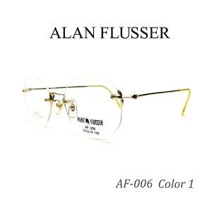 ツーポイント ALAN FLUSSER アランフラッサー AF-006 C1 ゴールド 度付き ふちなしメガネ 丸メガネ ノンフレーム リムレス 眼鏡 日本製 2020