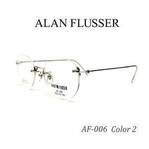 ツーポイント ALAN FLUSSER アランフラッサー AF-006 C2 シルバー 度付き ふちなしメガネ 丸メガネ ノンフレーム リムレス 眼鏡 日本製 2020