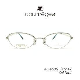 メガネ courreges クレージュ AC-4586 47サイズ シルバー ナイロールフレーム 度付き 眼鏡 ブルーライトカット 布ケース 2020